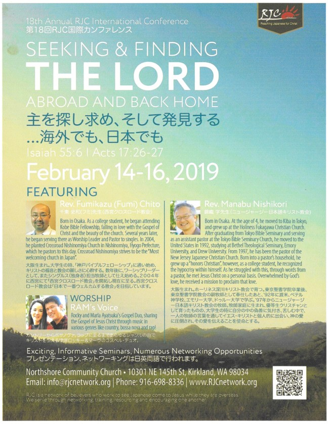 2019 RJC Conference